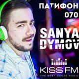 Sanya Dymov - PartyFON 070 [KISS FM]