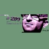 Dancing Radio. Programa 289 (ESPECIAL TI*MID)