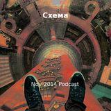 Схема : Nov 2014 Podcast