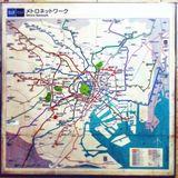 Tokyo ON #046: Tour de Tokyo I