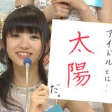 Idol mix 140825 終わっちゃうよ、夏(>_<)