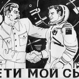 DJ Kamchatka - Пусть играет синтезатор! (USSR mix)