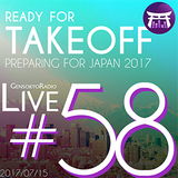 Gensokyo Radio Live #58: Ready for Takeoff