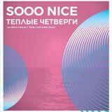 Soon Nice DJ's @ Microbe 24.12.2015