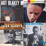 Cornerstone Hard Bop jazz 45s (16 June 2017)