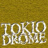 Robert Leiner @ Tokio Drome - Unit Diakanyama - 14.06.2002