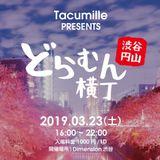 渋谷円山どらむん横丁mix Vol.26 [DJ JOSHIKOSEI]