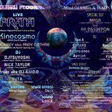 PRANA Live recording at Matsuri Digital Countdown festival 2013-2014 -Shine a Light-