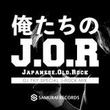 俺たちのJ.O.R -DJ TKY SPECIAL J-ROCK MIX-  PINK SAPPHIRE/C-C-B/COMPLEX/LINDBERG/BOOWY/TOMCAT/PERSONZ