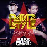 Bass Music China Guest Mix 012 – Part2Style
