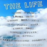 THE LIFE  (JAPANESE SELECTION #1)