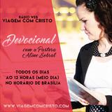 Aline Sobral - 2017- Abril -14, Sexta - A Cruz
