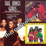 most wanted the jones girls anthology
