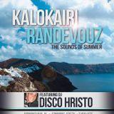 Kalokairi Randevous @ DHARMA LOUNGE June 1 2013 Disco Hristo - Live in Charlotte, NC - PART 1