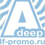 Radioshows Azbuka Deepa ( by Slava Che) @ Samara Maximum 104.3 FM