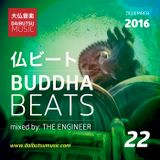 Buddha Beats-Episode 22