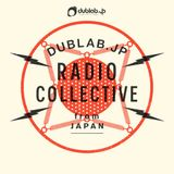 DUBLAB JAPAN DJ Tenniscoats