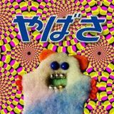 高野政所 aka DJ JET BARON CHILLOUT 2 DUGEM LONG SET feat.MCデス山&藤田陽一