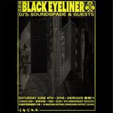 DJ SoundSpade • BLACK EYELINER • 黑眼线 • Welcome To Fear City • CangKu • Beijing • 6.4.2016 • Main Set