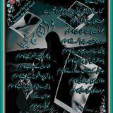 Hawa Uss se Kehna .. Recited by Sahir Lodhi
