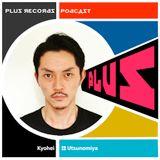 167: Kyohei Framd FM archive DJ mix