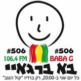Ba Ba Reggae #506 - 07.01.2019