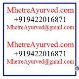 MhetreAyurved Sushruta Sootrasthaana Adhyaya 35 : Part 1