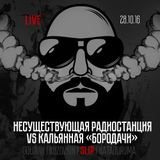 Slip live @ Borodachi bar via 87bpm.com