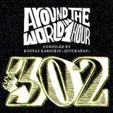 Around The World in 1 Hour #302_ by Quickaras