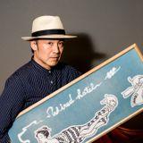 WW Tokyo: Toshio Matsuura live from WIRED HOTEL Asakusa // 17-06-19