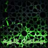 ThIs Is TrAnSnAtIoNaL DuBsTeP by CeLt IsLaM