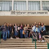 """מרחבי חינוך משמעותיים: חינוך פוליטי – בית הספר """"גימנסיה הרצליה"""" בתל אביב"""
