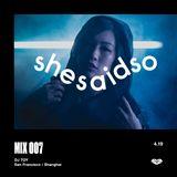 SSSO MIX 007: DJ TOY