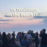 oz tvc - on the beach
