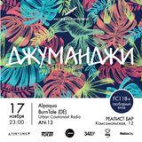 Alpaqua - Jumanji @ Realist Bar, Minsk, 17/11/2018