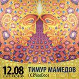 Timur Mamedov for Siam Paradise