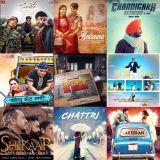 2016 : NEW Bhangra Music #07