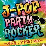 DJ Yuya J-Pop Mix Vol.1
