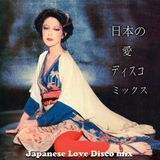 Japanese Love Disco mix