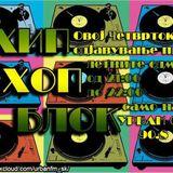 Hip Hop Blok! #9 (full)