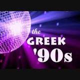 90s REMIX GREEK