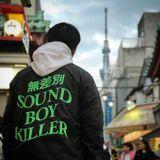 Sound Boy Killer Mix vol 1