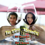 In The Remix with DJ Deandoe