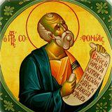 Ὁ προφήτης Σοφονίας