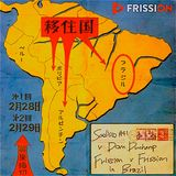 Sadisco #41 - v Dom Duchamp, Frission v Frission in Brazil