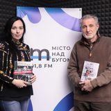 Автограф з Анною Андрієвською та Ігорем Чайкою