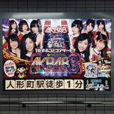 Tokyo ON #048: Everything you wanted to know about AKB48*