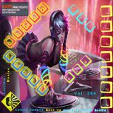 Cometee Screw The Dance Now Volume 264