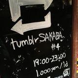 tumblr酒場 in 東京 #4