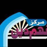 Eid Night Bayan (talks with young Mutakifs)